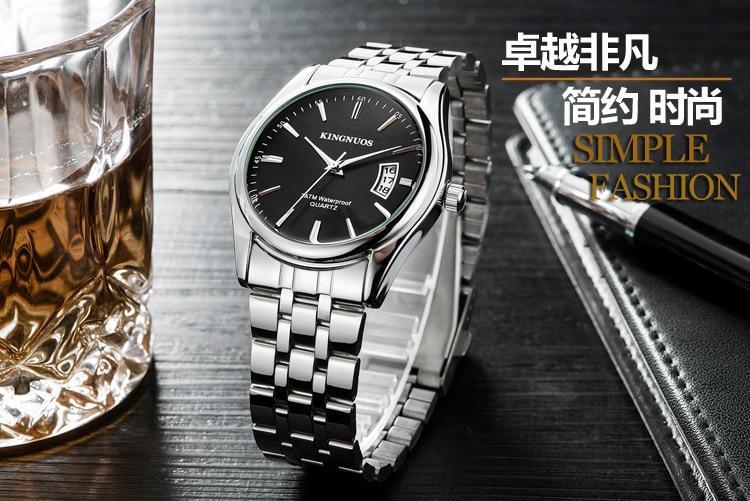 Kingnuos Tops Luxury Brand Men Full Stainless Steel Business Watches Men's Quartz Date Clock Men Wrist Watch relogio masculino 6