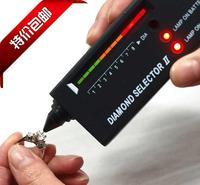 Wholesale Herramientas Joyeria Diamond And Gemstone Gems Tester Selector II Tool LED DIY Tools Diamond Tester