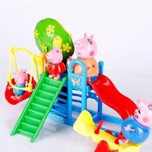 Свинка Пеппа Джордж Семейные Игрушки Кукла настоящая сцена модель парк развлечений ПВХ Фигурки игрушки