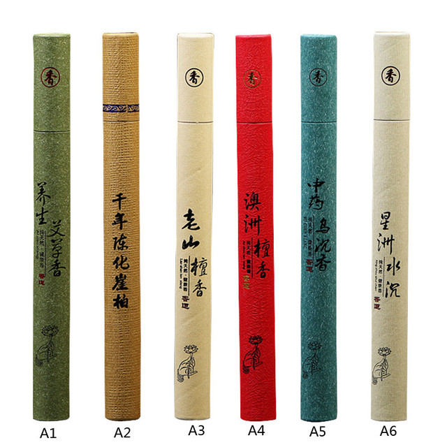 Delicieux 1Pc Sticks Box Natural Sandalwood Oriental Buddha Buddhist Aromatic Line Incense  Stick