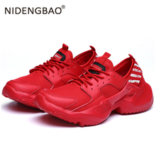 Running Shoes Men Breathable White Black Red Sneakers Men Big Size Sport shoes Male Outdoor Walking Shoes zapatillas hombre breathable running shoes for men sneaksers genuine leather outdoor walking shoes male sport sneakers zapatos hombre plus size 45