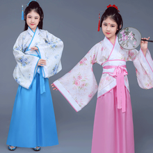 Chinese style hanfu children girl costume national wind princess fairy role play stage performance clothing
