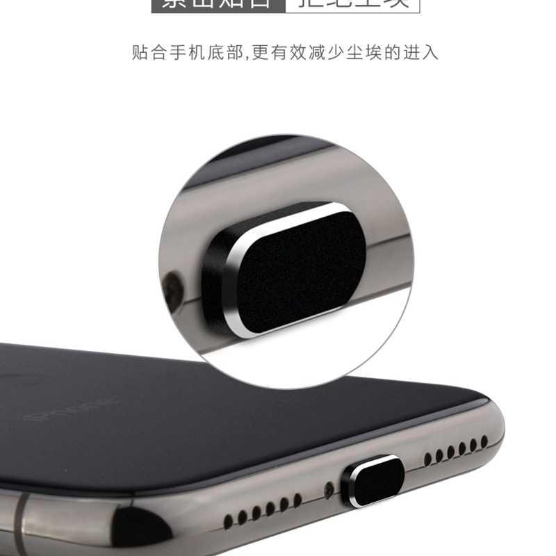 2 en 1 cargador Puerto polvo enchufe cargador Puerto Protector Cable interfaz Protector para IPhone 7 5S 5 6 Xs max Xr accesorios para teléfono
