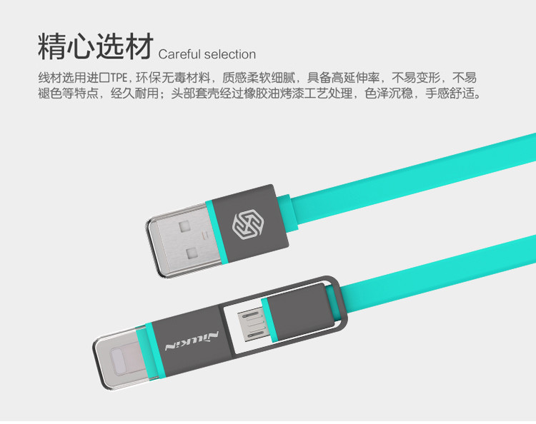 IOS andriod Universal usb cable in one (6)