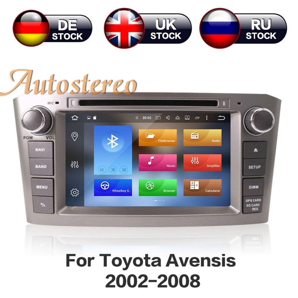 Android 8,1 Octa Core dvd плеер автомобиля для Toyota Avensis 2002 2008 T250 автомобиля gps Навигационные Стерео Мультимедиа авто радио головное устройство