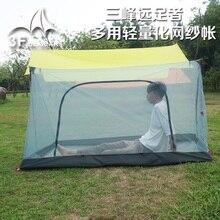 3f ul gear открытый 2 человек сверхлегкий лето отдых сетки палатки москитная сетка