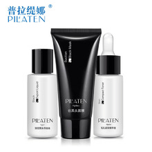 PILATEN Facial Blackhead Remover Mask Minerals Pore Cleanser Black Head Export Essence Face Care Nose (3pcs/ set) Acne Treatment