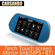 hot deal buy carsanbo car 7inch mirror monitor full touch screen lcd rearview monitors with mp5 bluetooth support 1080p movie