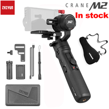 Zhiyun Crane M2 3-Axis Handheld Gimbal for Mirrorless Cameras Smartphones OSMO Action Stabilizer PK FY G6 Plus DJI Ronin S Max extension stand mount holder 4th axis gimbal stabilizer for dji ronin s dji osmo plus osmo mobile pro