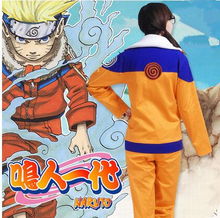 Naruto Uzumaki Cosplay Costume Set