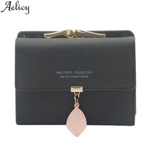 Aelicy Fashion Leaf Three-fold
