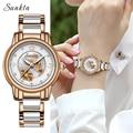 Часы SUNKTA женские  спортивные  водонепроницаемые  розовое золото  со стразами