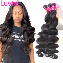 Luvin Brazilian Hair Weave 1 Bundles Body Wave Virgin Hair Weave 100% Unprocessed Natural Human Hair Extensions 30 Inch Bundles(China)