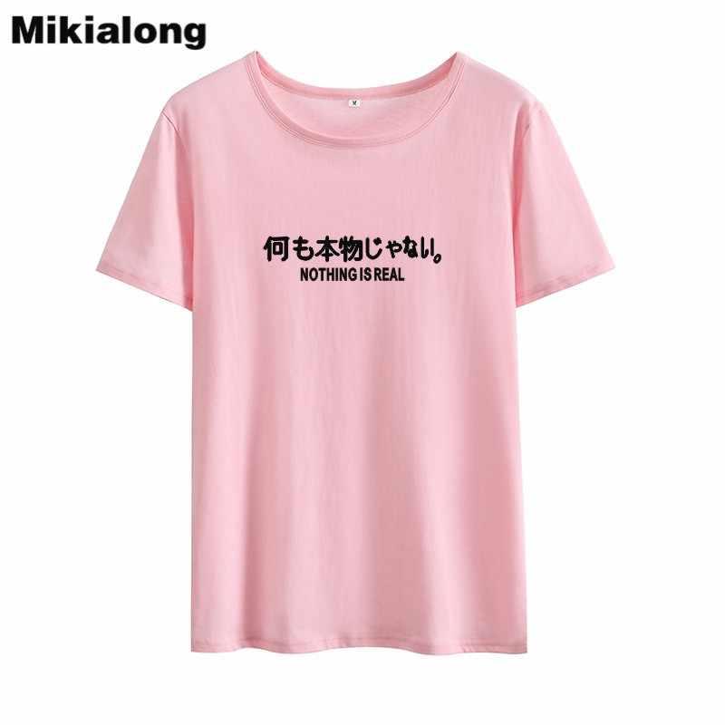 Miki along ไม่มีอะไรจริงญี่ปุ่น Harajuku Tshirt ผู้หญิง 2018 แขนสั้นหลวม Tee เสื้อ Femme Casual O - Neck เสื้อยืดผู้หญิง