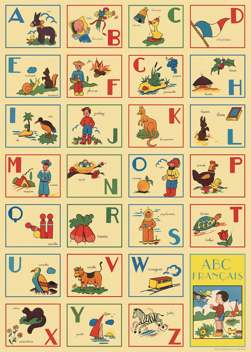 Vintage Animal Abc Book Alphabet Illustrations Retro Poster Canvas ...