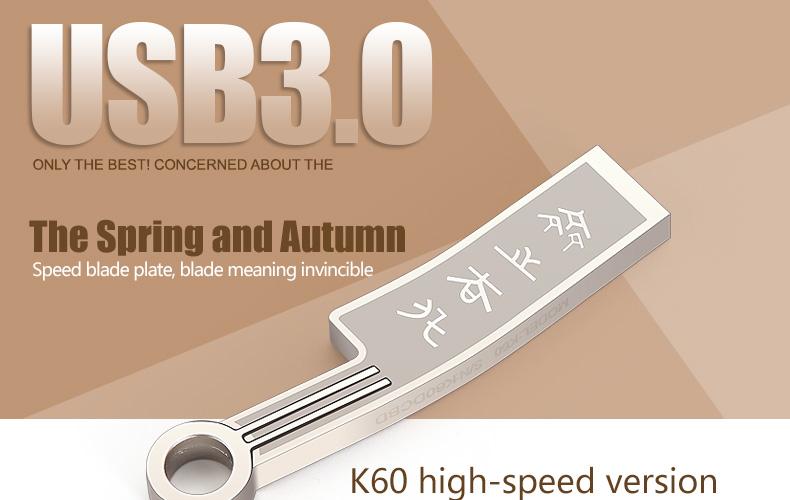K60-790-_01