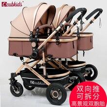Парные Детские коляски могут сидеть и съемные с высоким ландшафтом легкие складные амортизаторы Детские коляски съемные