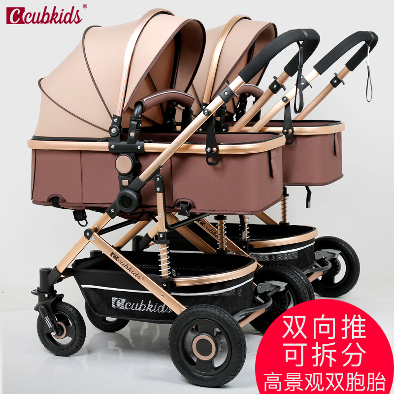 Twin baby strollers can sit and detachable high landscape lightweight folding shock absorber baby stroller Detachable