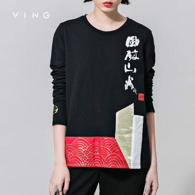 VING Women Color Block Print Camiseta Geometría Patchwork Camiseta Femenina Del O-cuello de Patrón de Caracteres T-Shirt