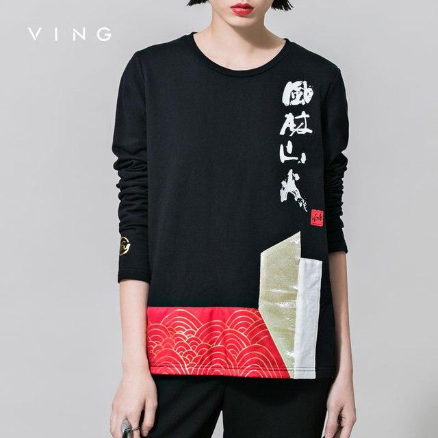 VING Women Color Block Print T-shirt Geometry Patchwork T-shirt Female O-neck Character Pattern T-Shirt