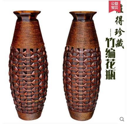 The bamboo is made up of a large vase, the European style home decoration furnishing living room hand-knitted flower barrel