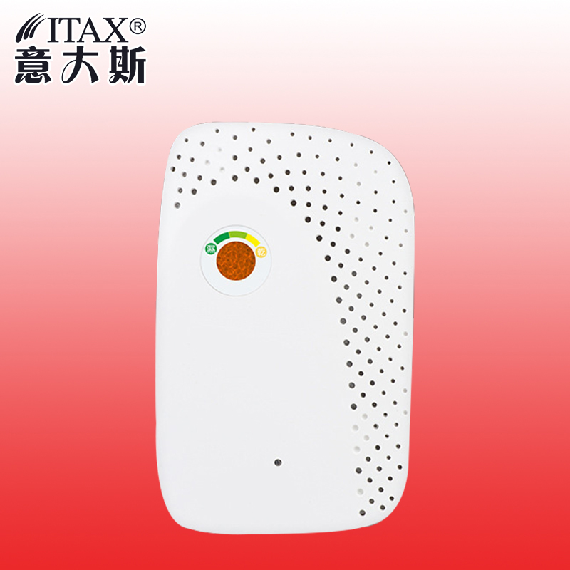 ITAS2218 mini household 20W dehumidifier mute portable car basement wet dehumidification car air purifier bathroom free shipping
