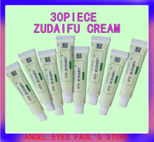 40PIECE=30PIECE ZUDAIFU Psoriasis Creams +Gift 10piece ZUDAIFU 2.3G Without Retail Box(China)