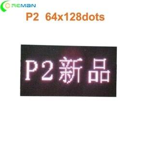 Image 2 - Módulo led P2 de 128x256mm P2 para interiores, módulo led rgb smd a granel