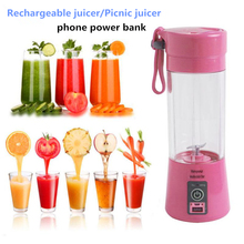 Electric Household Portable Fruit Juicer Spiralizer With Usb Charging Rechargeable Fruit Squeezer Juice Cup Kitchen Gadget Tool