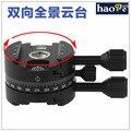 Adearstudio 360 профессиональная головка штатива вращающаяся цифровая камера Запасные части штатива шаровая Головка CD50