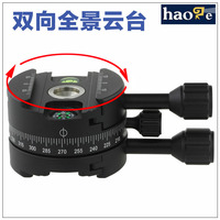 adearstudio 360 Professional tripod Head Rotating digital camera spare parts tripod ball head CD50