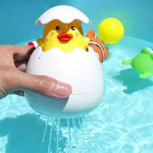 Baby Bath Toys Early Educational Shower Toys for Children Duck Penguin Spraying Water Toys Sprinkling Egg Floating Kids Bath Toy