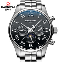 лучшая цена Carnival watch fully-automatic male watch mechanical watch steel strip cutout men's watch multifunctional waterproof commercial