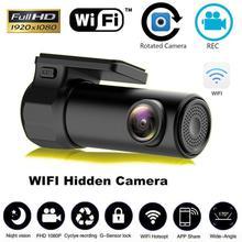 170 Degree HD Mini 1080P Wifi Car DVR Camera Video Recorder Dash Cam Auto Driving Recorder Night Vision G-sensor WDR & HDR