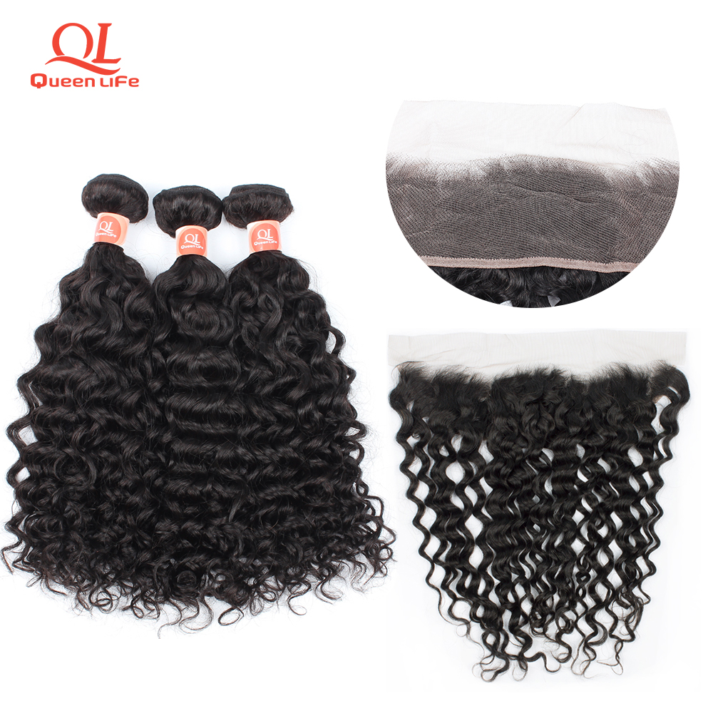 Queenlife water wave Bundles with frontal Nature Color Remy Hair 3 Bundles Deals Peruvian Hair Weave