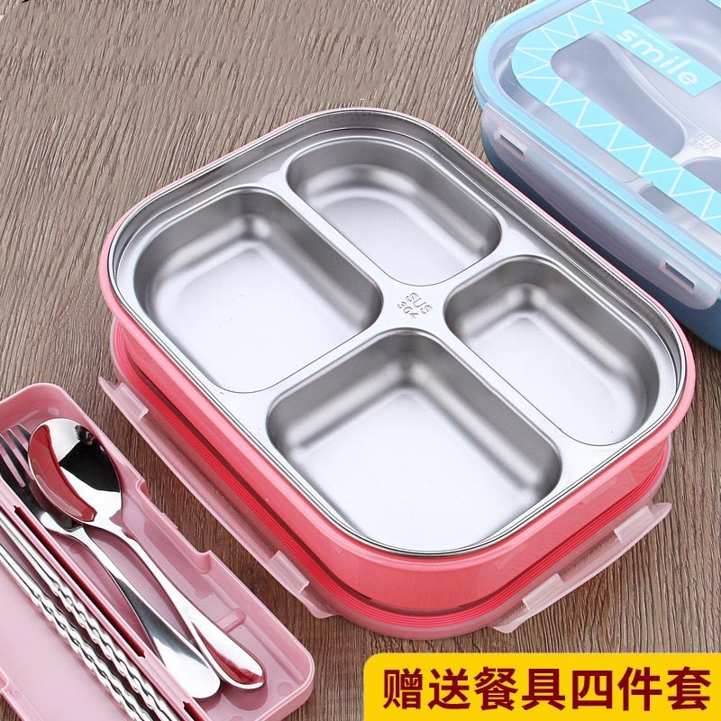 304 stainless steel box lattice Bento Box Multi plate rectangular boxes of adult children separated pupils