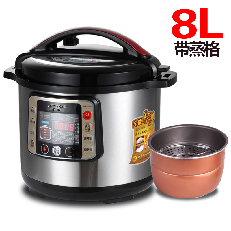 Commercial Electric Pressure Cooker ~ Hb db commercial electric pressure cooker l