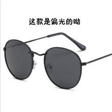 112bbd807612f Nouveauté lunettes même paragraphe de fer hommes femmes métal cadre lunettes  Cool rétro randonnée Camping pêche