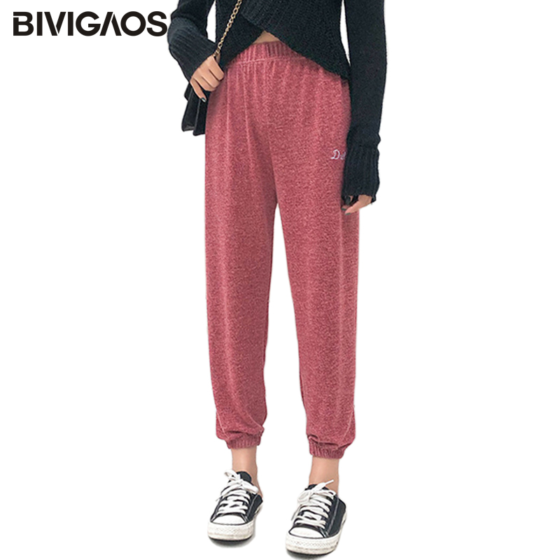 BIVIGAOS 2019 Women Spring Summer Knitted Sweatpants Loose House Trousers Elastic High Waist Female Home Casual Lazy Sleep Pants