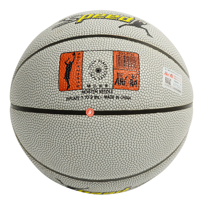 FURRA Professional Standard Basketball Abrasion-Resistant PU Skin Durable Butyl Tube Basketball for Adult Match Trainning SPEED (5)