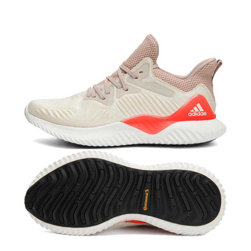 f42753fc39846 ... Official Adidas Alphabounce Beyond Men s Running Shoes Beige Green  Abrasion Resistant Non-Slip Breathable Support