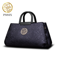 2016 autumn and winter new embossed Messenger shoulder high-capacity handbag handbag