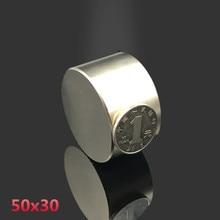 2 pcs Néodyme aimant 50x30mm gallium métal super forte aimants 50*30 ronde Neodimio aimant puissant magnétique permanent