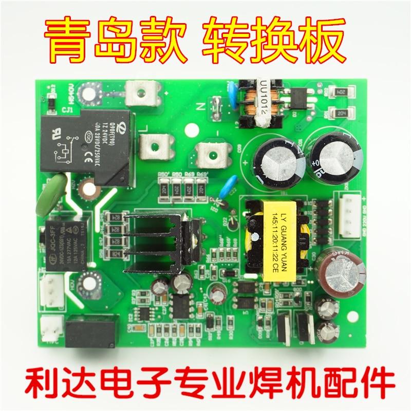 ZX7 315 250 400 Double Voltage Power Board Converter Board Small RelayZX7 315 250 400 Double Voltage Power Board Converter Board Small Relay