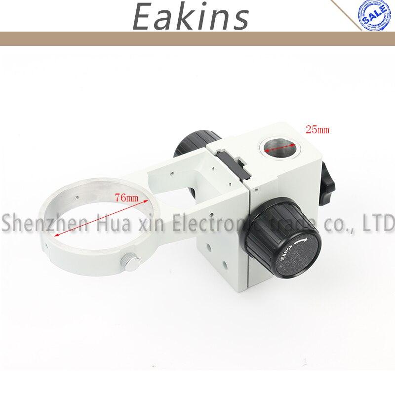 Pillar Size 25mm 32mm Microscope Adjustable Focusing Bracket Dia 76mm Trinocular Binocular Stereo Microscope Bracket Component