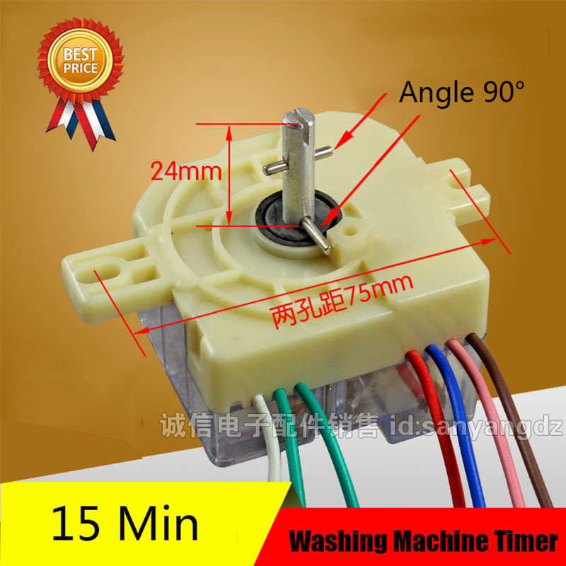 7 line washing machine parts new timer washing machine unused spare parts  dsqxd 3604-in washing machine parts from home appliances on aliexpress com
