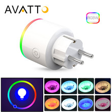 AVATTO 16A UE RGB wifi enchufe inteligente con el poder de Monitor toma de corriente inteligente inalámbrica wifi con Google Home Alexa Control de voz(China)