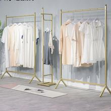 Хороший Золото Серебряная одежда магазине стеллаж, полки и Для женщин одежда детская одежда стойки