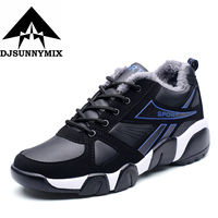 DJSUNNYMIX Brand New Product Autumn Winter Unisex Keep Warm Sneaker Plus Size 36 45 Men Outdoor
