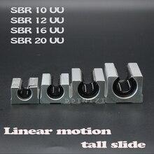 4 шт./лот SBR16UU SBR12UU SBR13UU SBR20UU SBR12LUU 16 мм Линейный шарикоподшипник блок ЧПУ маршрутизатор SBR16 линейная направляющая 3D
